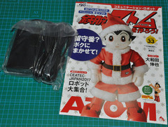 Atom333402