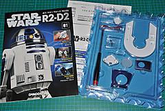 R2d20103