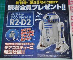 R2d20105