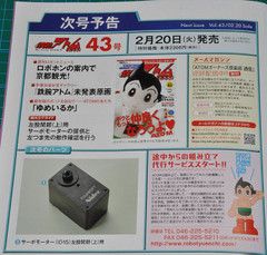 Atom414213