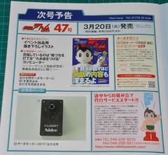 Atom454622