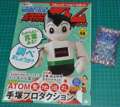 Atom474812