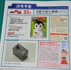 Atom495026