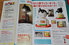 Atom515211