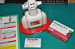 Atom535414