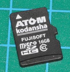 Atom535415