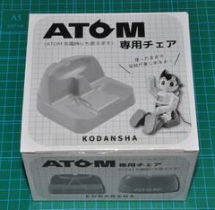 Atom575834