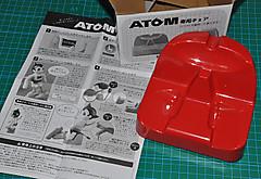 Atom575835