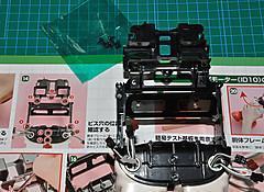 Atom596009