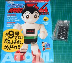 Atom616202