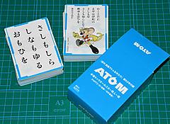 Atom636403