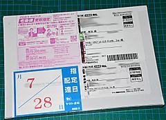 20180728amex01
