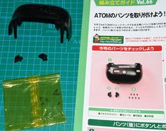 Atom656610