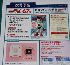 Atom656624