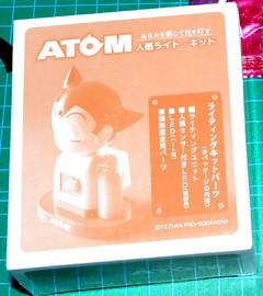 Atom03