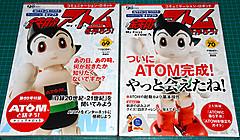 Atom697001