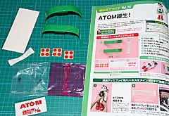 Atom697015