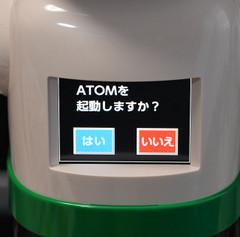 Atom0104