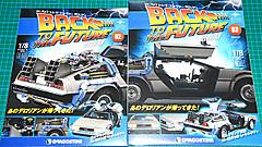Bttf092093001