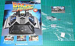 Bttf09809902