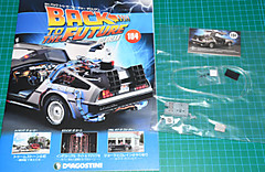 Bttf10410502