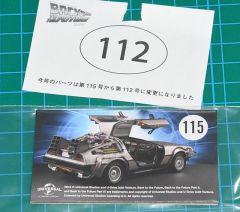 Bttf11211303