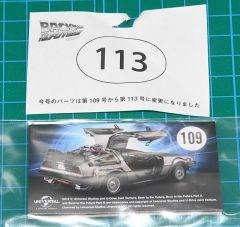 Bttf11211316