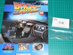 Bttf11411503