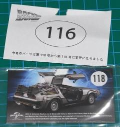 Bttf11603