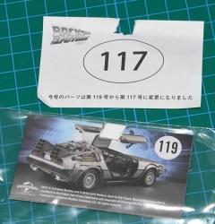 Bttf11613