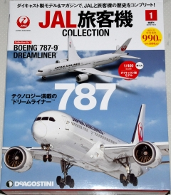 Jal0101
