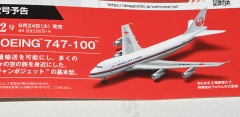 Jal0112