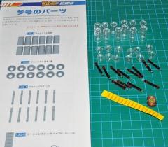 Kubota b7100 for sale craigslist